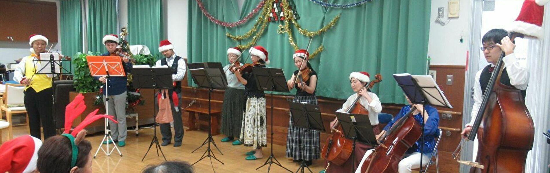 クリスマス慰問コンサート